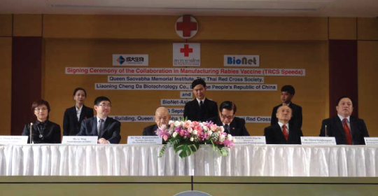 Signing Ceremony of The Collaboration in Manufacturing Rabies Vaccine