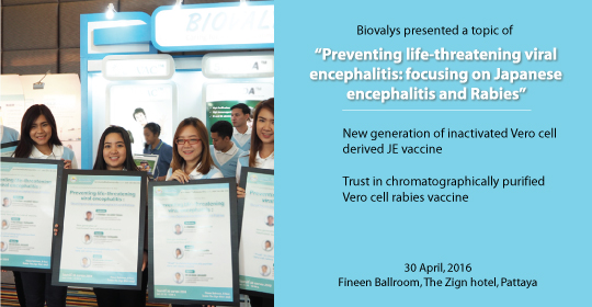 Biovalys Presented at the 20th Annual General Meeting 2016 of PIDST, 29 April – 1 May 2016, The Zign Hotel, Pattaya