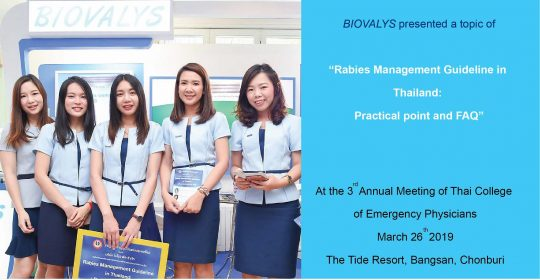 Biovalys participated at the 3rd AMTCEP 2019 on March 25th -27th at The Tide Resort, Bangsan, Chonburi.
