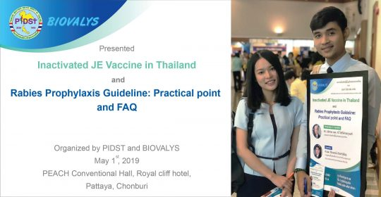 BIOVALYS joined the 23rd Annual General Meeting 2019 of PIDST at PEACH Conventional Hall, Royal cliff hotel, Pattaya, Chonburi